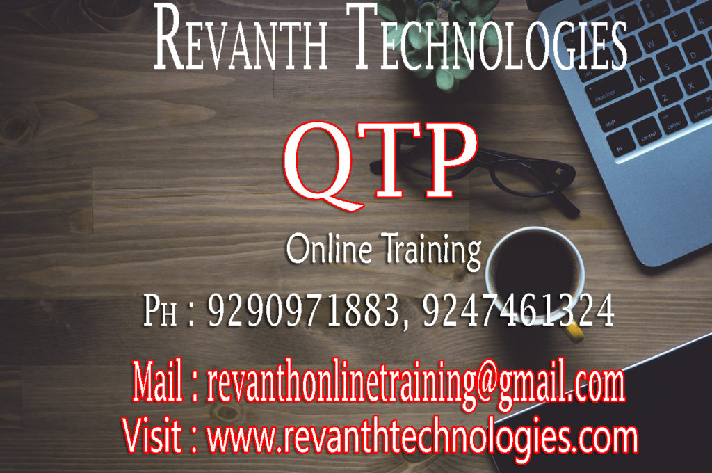 What is meant by QTP ? , QTP Tutorial | Revanth Technologies